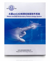 Dahao emCAD enhanced version, программное обеспечение для создание дизайнов вышивки, расширенная версия