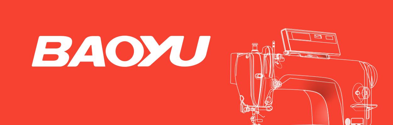 Baoyu - лидер инноваци швейной индустрии