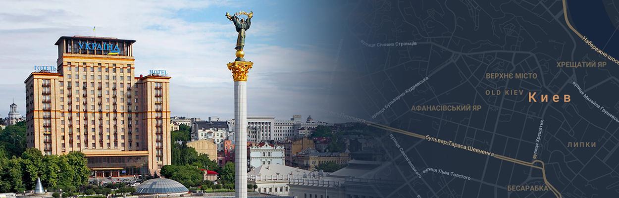 Шоурумы в Киеве и Днепре