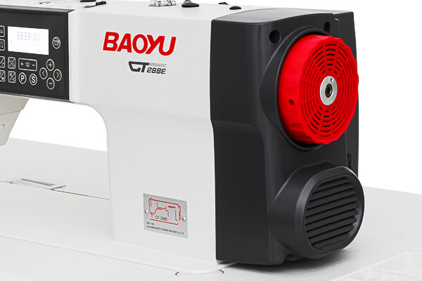 Сервомотор Baoyu