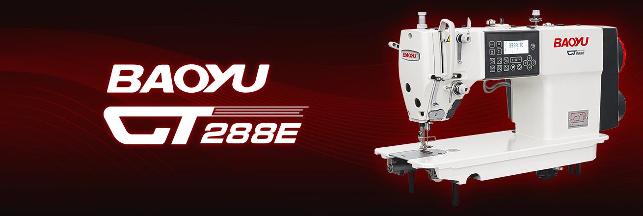 Швейная машина Baoyu GT-288E