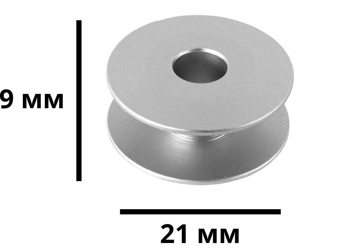 Алюмінієва шпуля для промислових вишивальних машин